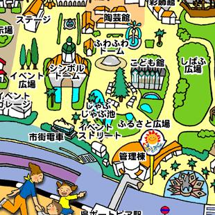 園内の紹介のイメージ